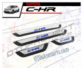 CHR 44-Sill Plate Samping / Side Scuff Plate Kombinasi / Door Sill Plate + Lampu Toyota CHR